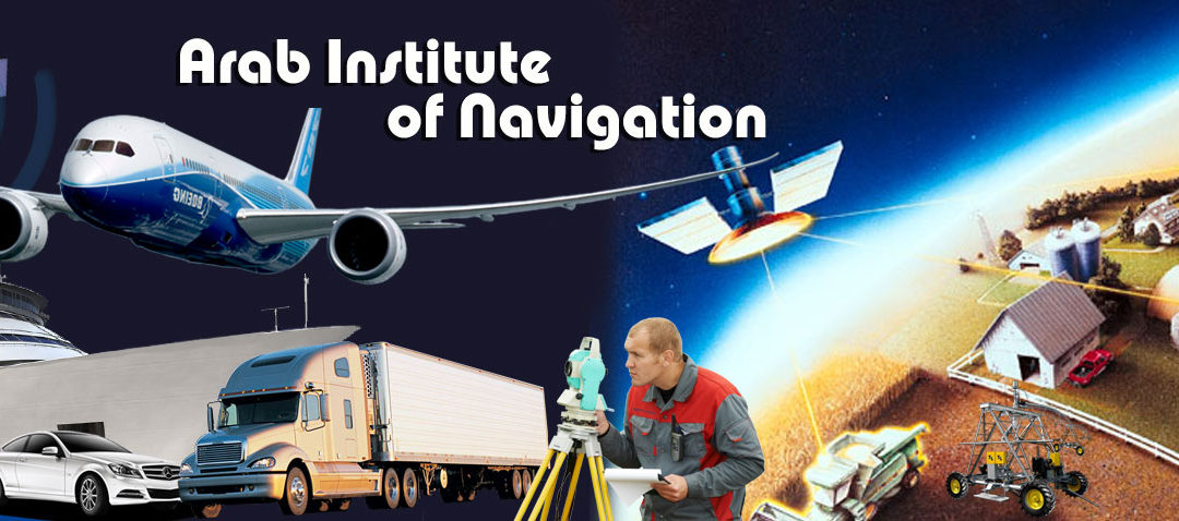 Selective Availability, IoT, Suez Canal Visit, Featured at Arab Institute of Navigation Conference – Inside GNSS
