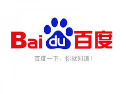 Baidu Kicks Off Its 'Indoor GPS' Rollout In China